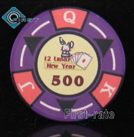 Ceramic Poker Chips Customize