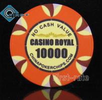 Casino Royal Poker Chips No Cash Value
