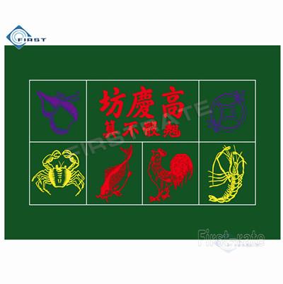Fish& Shrimp& Crab Gambling Layout