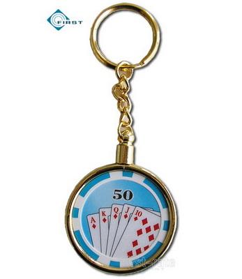 Personalized Poker Chip Keychain