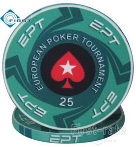 poker en ligne jeux de poker sur le site. Black Bedroom Furniture Sets. Home Design Ideas
